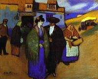 Pablo Picasso. A Spanish Couple in front of an Inn. 1900.