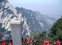 HuaShan mountain, China