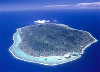 Rarotonga Island Aerial Shot, Cook Islands