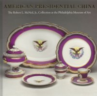 Lincoln Presidential China