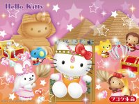 Hello Kitty A000009