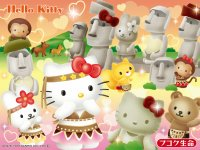 Hello Kitty A000010