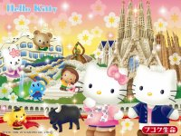 Hello Kitty A000011