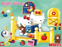 Hello Kitty A000026