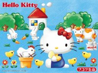 Hello Kitty A000027