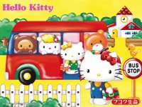 Hello Kitty A000028