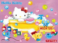 Hello Kitty A000030