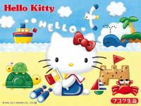 Hello Kitty A000031