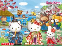 Hello Kitty A000049
