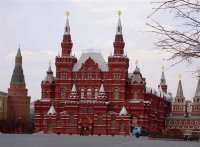 Historical Museum  Red Square  Moscow