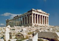 The Parthenon   Athens  Greece