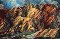 Rainbow Mountains China