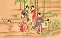 Japanese Lady 's with Children