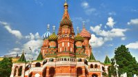 St Basil 's Cathedral  Moscow