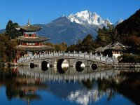 Heilong Tan Park  Lijiang  China