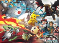 Pokemons .. rs