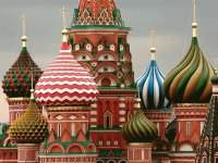 Part of St Basil 's Cathedral Moscow