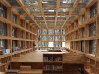 Liyuan Library in Beijing, China