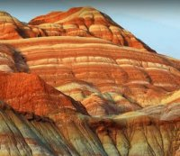 Zhangye China Landforms